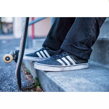 adidas-daewon-song-adi-ease-blog-titel