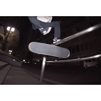 adidas-skateboarding-rozu-video