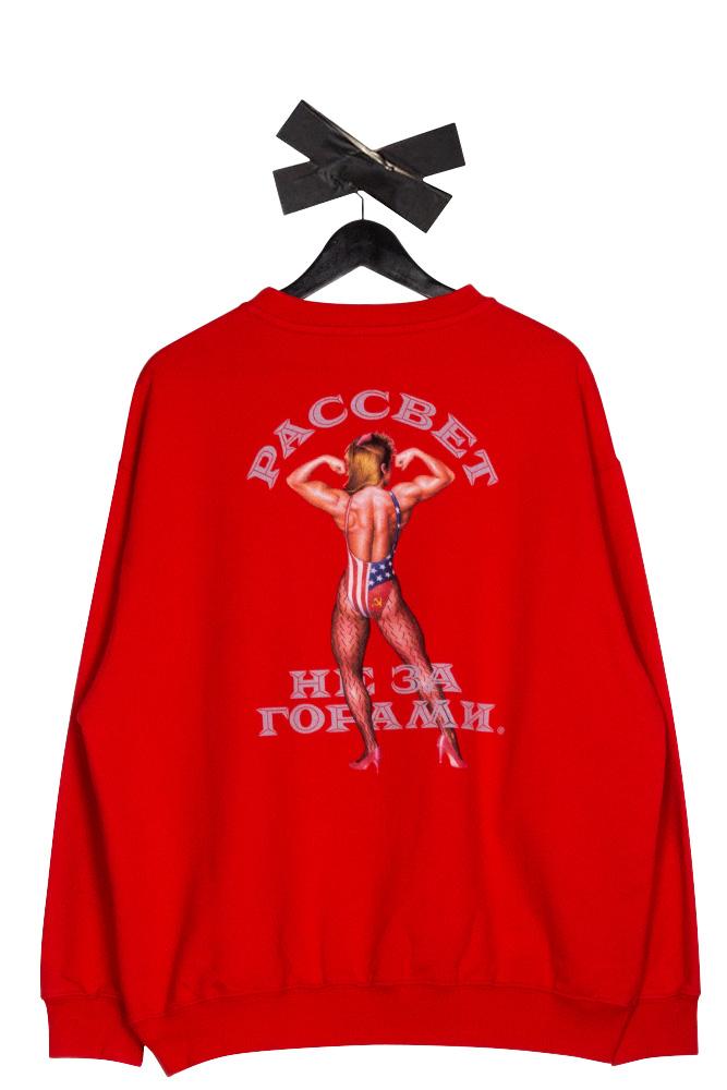 rassvet-paccbet-printed-sweatshirt-red-pacc8t023-3-01